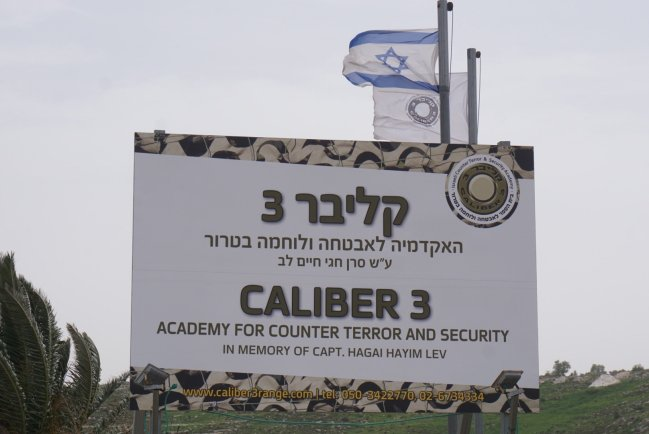 caliber-3-entrance