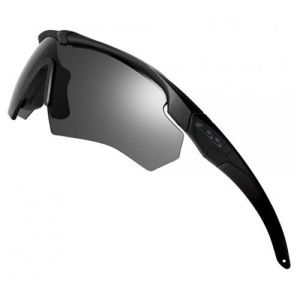 ess-crossbow-3ls-kit-shooting-glasses