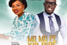 Mo Mo Pe Yio Dide (I Know He Will Arise) by Grace Lawrence and Ema Onyx