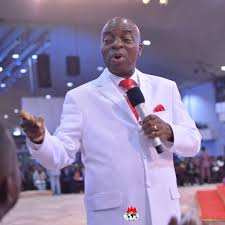 Bishop David Oyedepo - I Won't Take COVID-19 Vaccine, I'm Not A Guinea Pig