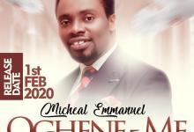 Oghene Me by Michael Emmanuel