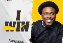 I Win by Samsong