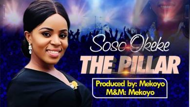 The Pillar by Soso Okeke