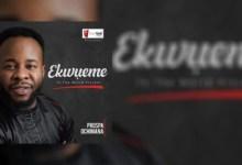 Ekwueme To The World Project by Prospa Ochimana
