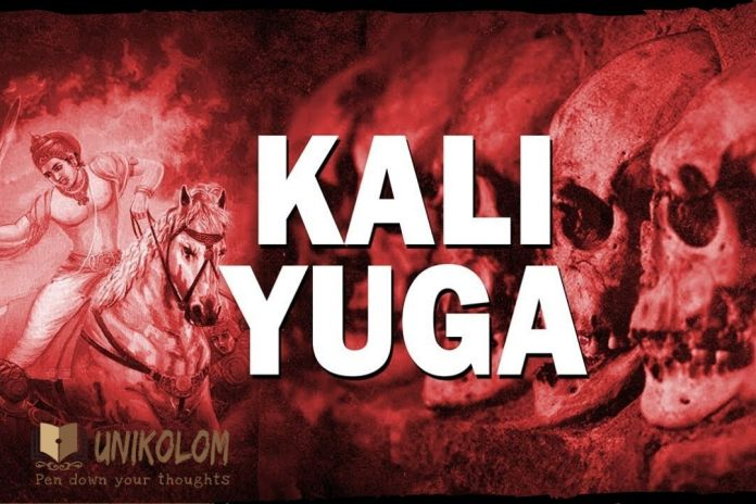 20 Predictions About Kali Yuga that were amazingly accurate!