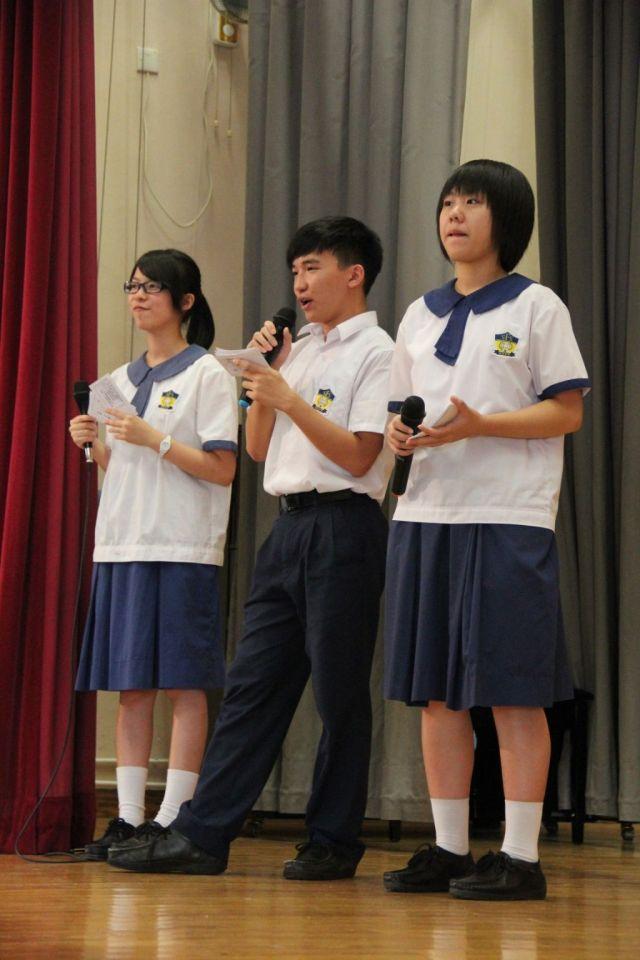 福建中學(小西灣)