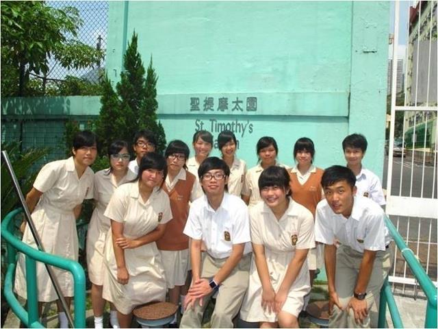 聖公會呂明才中學