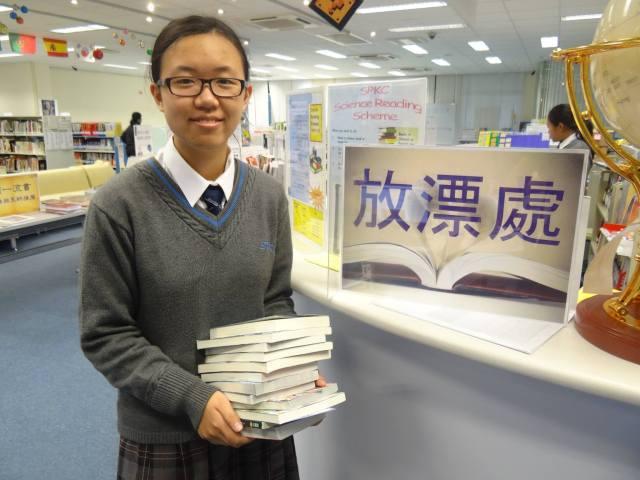 香港神託會培基書院