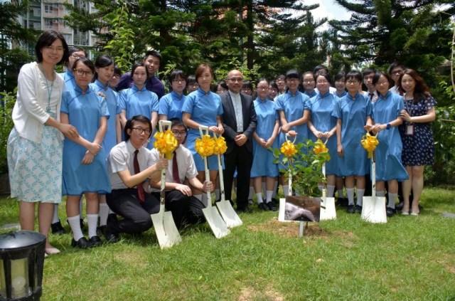 中華基督教青年會中學