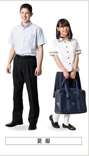 日本大学第三高等学校
