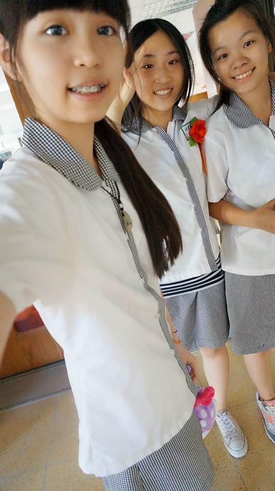 新竹縣立六家高中國中部