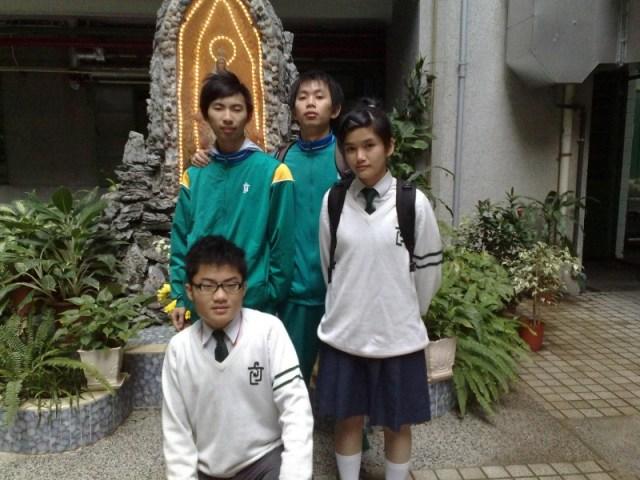 聖若瑟教區中學