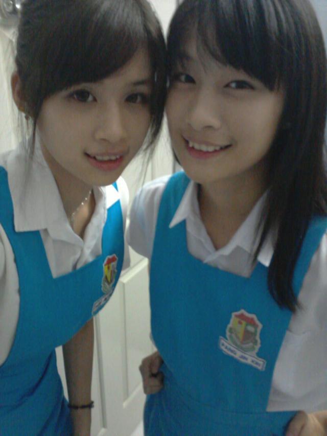 爱大华国民型中学