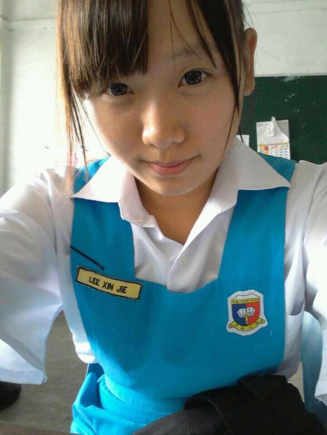 金宝培元国民型中学