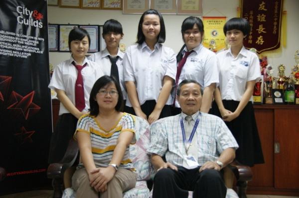 古晋中华第三中学