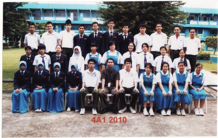 砂拉越民丹莪开中国民型中学