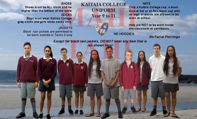 凱塔亞學院