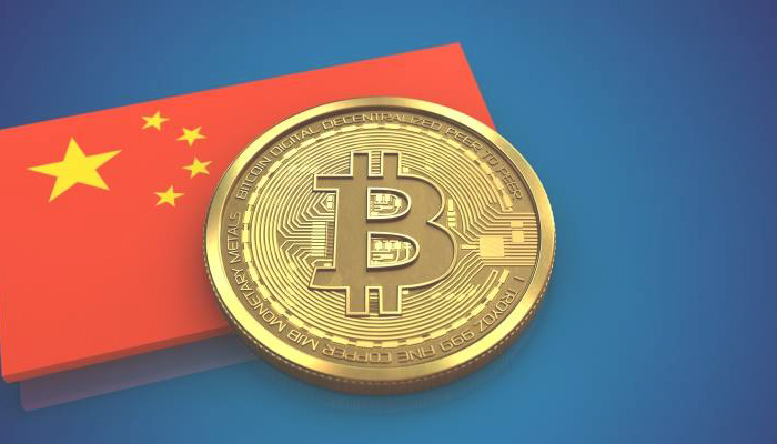 Bitcoin es amenaza para China