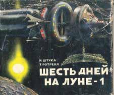 str-52-3