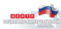 logo str19