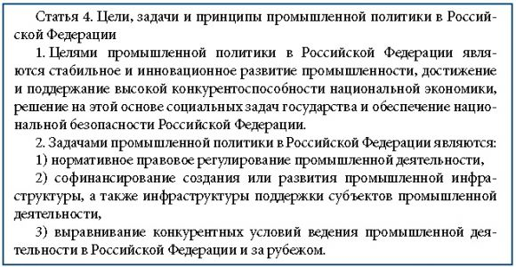 str-10-1