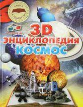 str-53-2