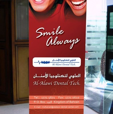 Al-Alawi Dental Tech