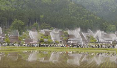 日本京都:美山町合掌村「茅葺之鄉」防火消防演習