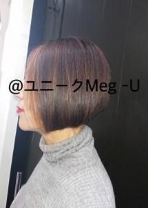 IMG_9541