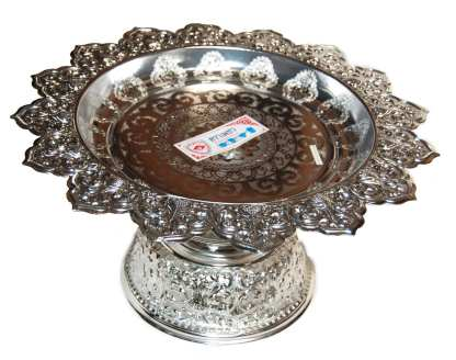 Silver Finish Serving Tray-8