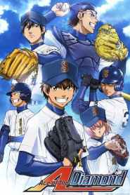 Ace of Diamond 2013