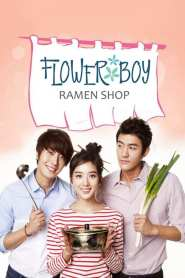 Flower Boy Ramen Shop