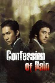 Confession of Pain 2006