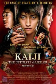 Kaiji: The Ultimate Gambler 2009