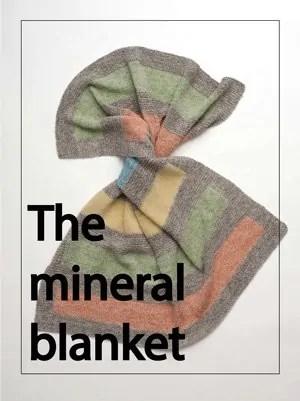 Blanket-for-Ubermenu