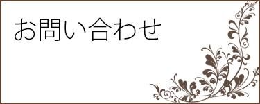 info_b