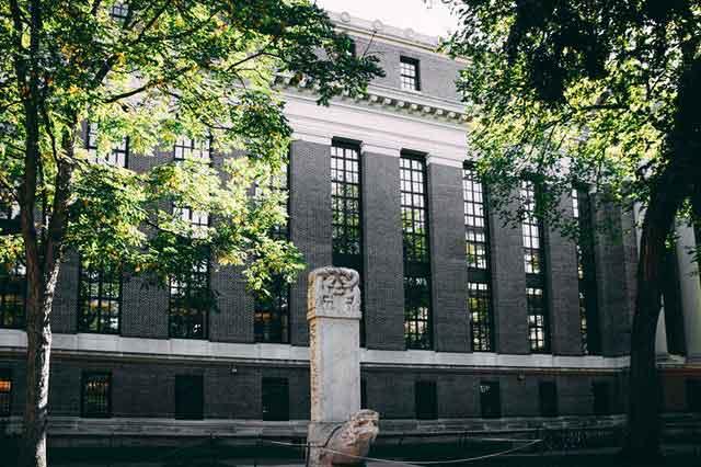 Harvard Extension School