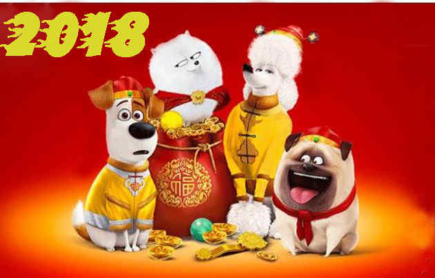 2018 year of dog