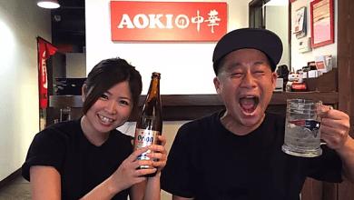 Photo of 飲食店経営 AOKIの中華 代表「本人に聞いてみた!ぶっちゃけ、どうなの!?」青木の中華