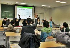 同志社大学 (1)