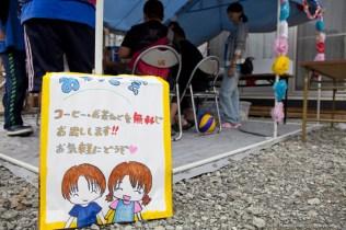 震災支援コミュニティー (1)