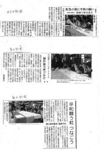 photo1-207x300 (1)