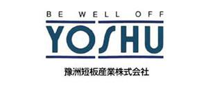 豫洲短板産業株式会社