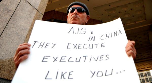aig_protest