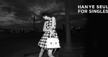 Han Ye Seul, Singles Magazine, photo shoot, pictorial, May, 2015