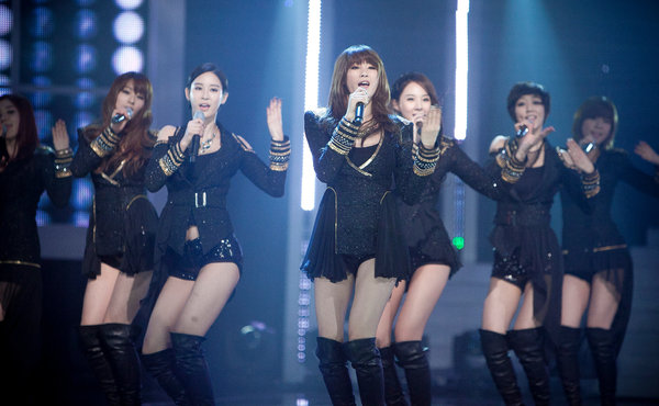 Nine Muses 3