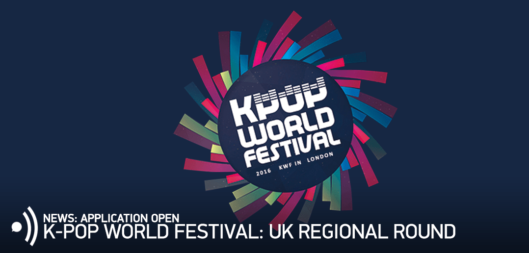 Korean World Festival, 2016, London, Applications