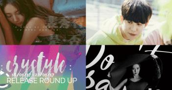 Release Round Up, CLC, SeoHyun, Park Kyung, Luna, Hani, Solar