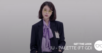 IU, MV, Palette, Get the Look, Style, Style Steal
