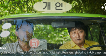 A Taxi Driver, Midnight Runners, UK, ODEON, Cinema, Films, South Korean